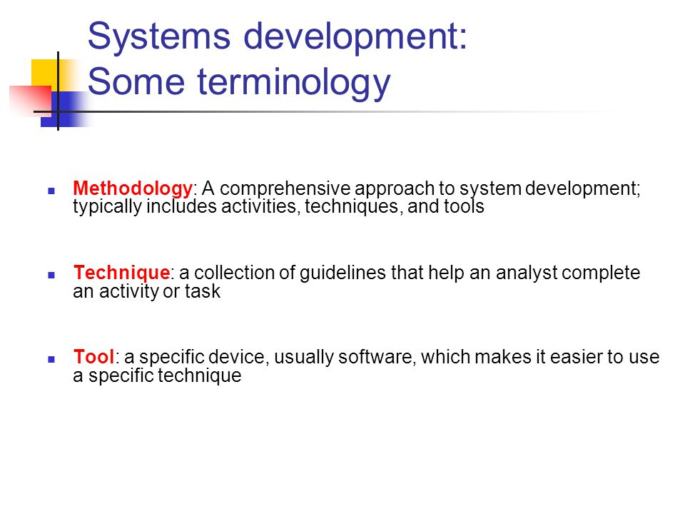 Systems development: Some terminology