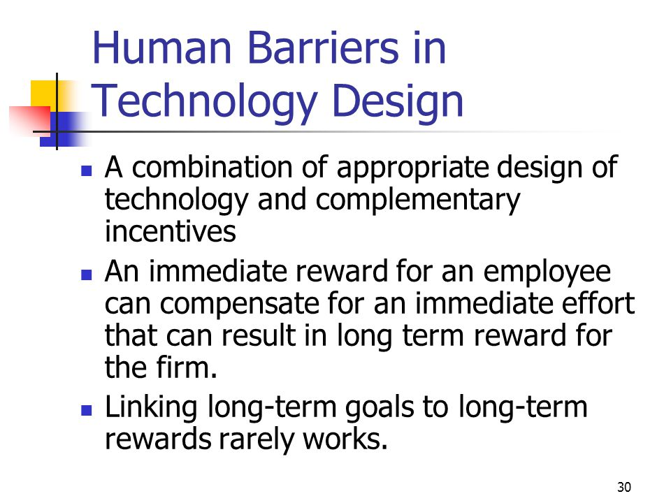 Human Barriers in Technology Design