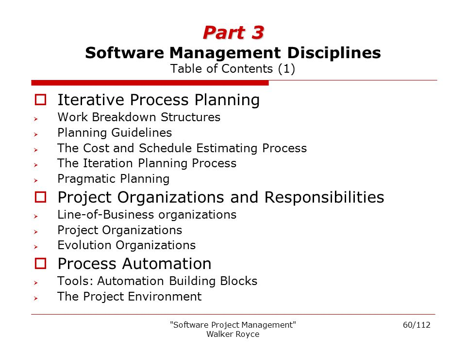 Part 3 Software Management Disciplines Table of Contents (1)