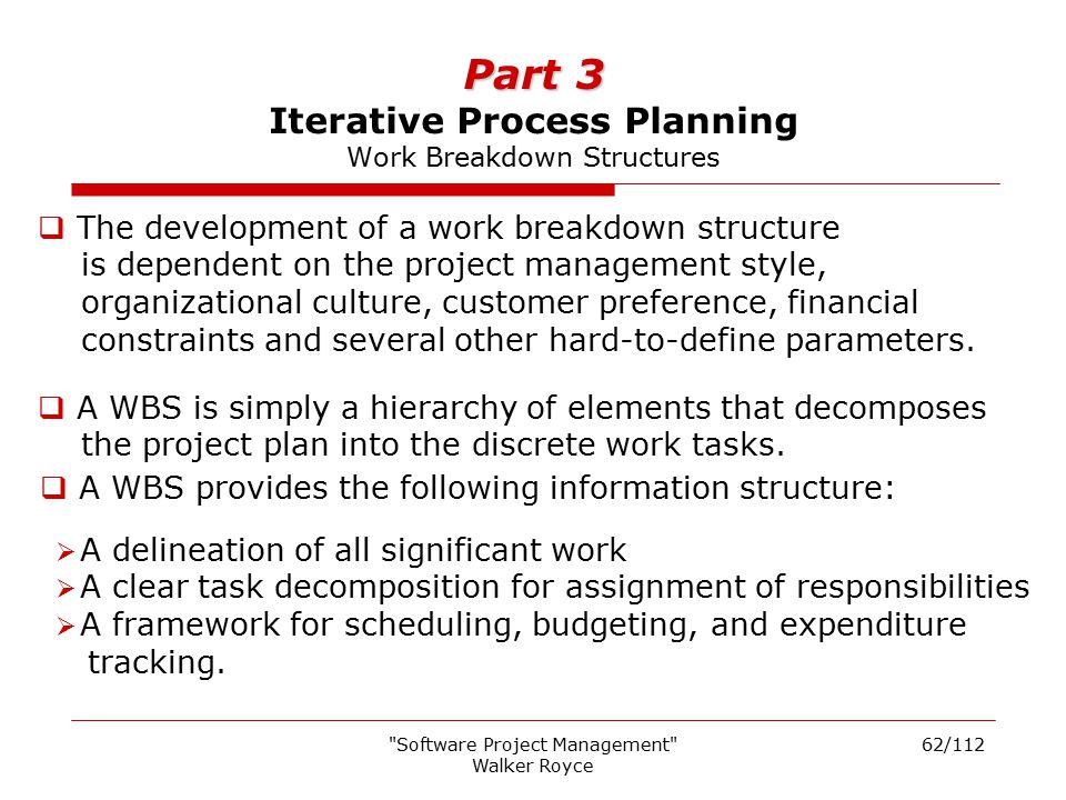 Part 3 Iterative Process Planning Work Breakdown Structures