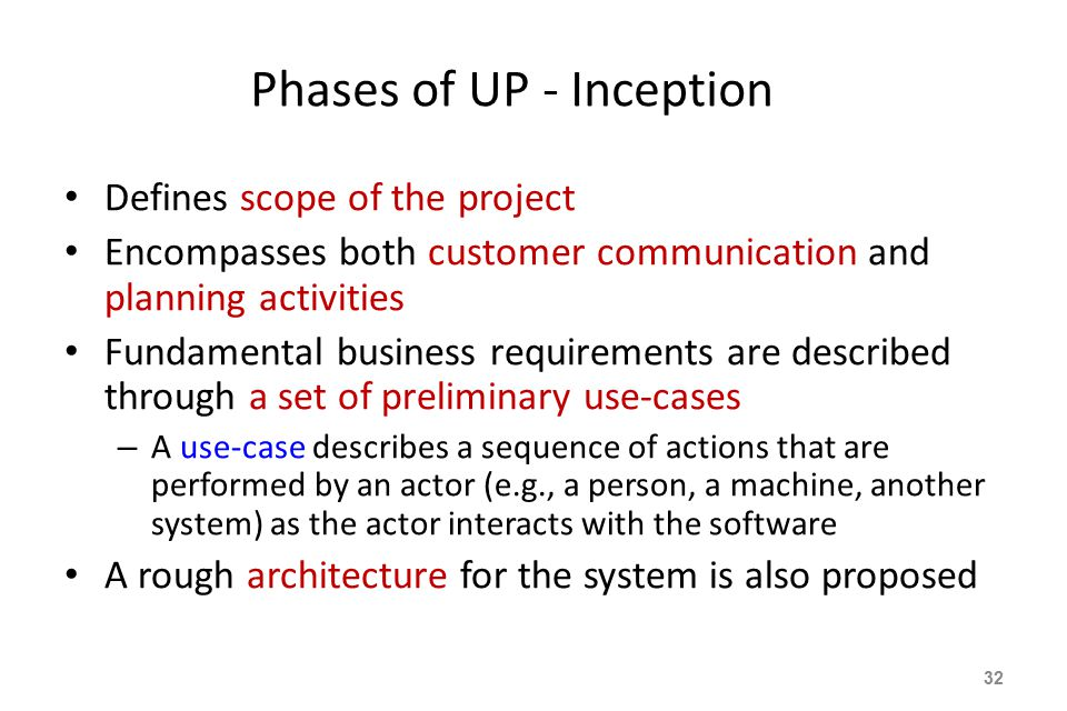 Phases of UP - Inception