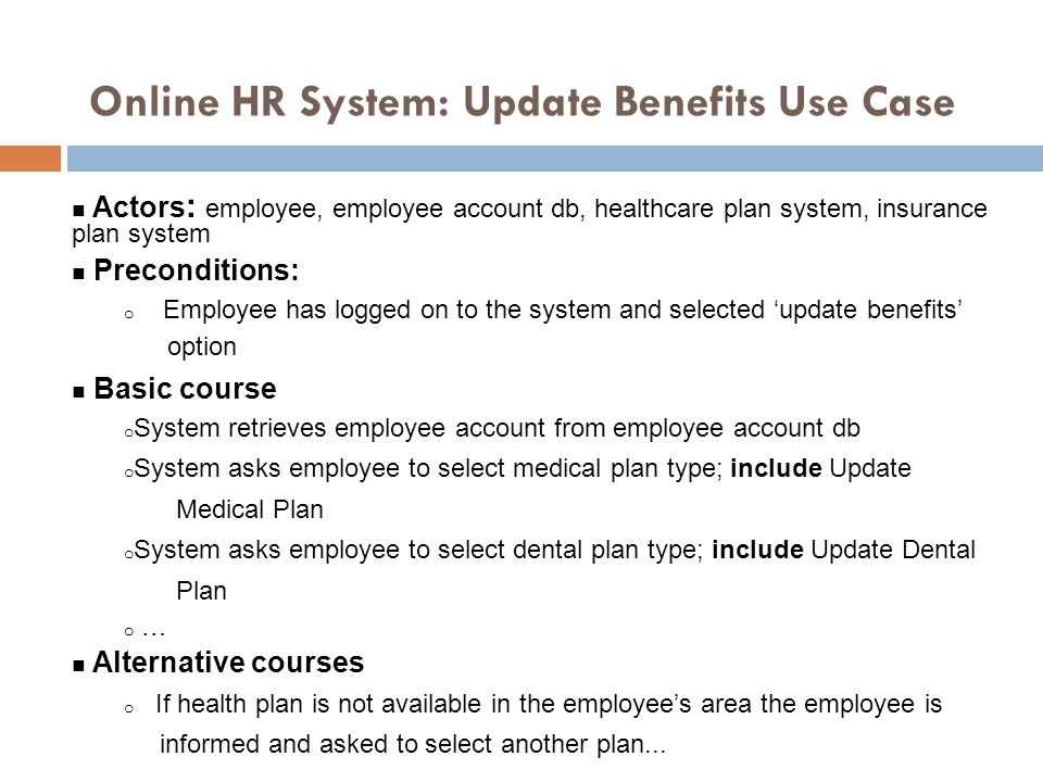 Online HR System: Update Benefits Use Case