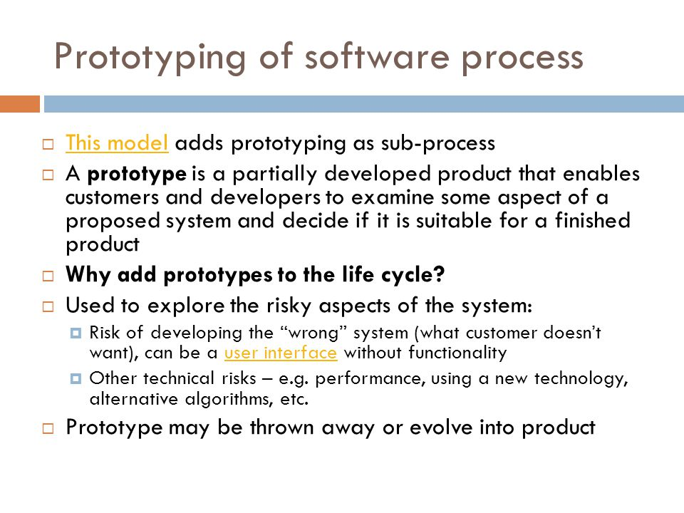 Prototyping of software process