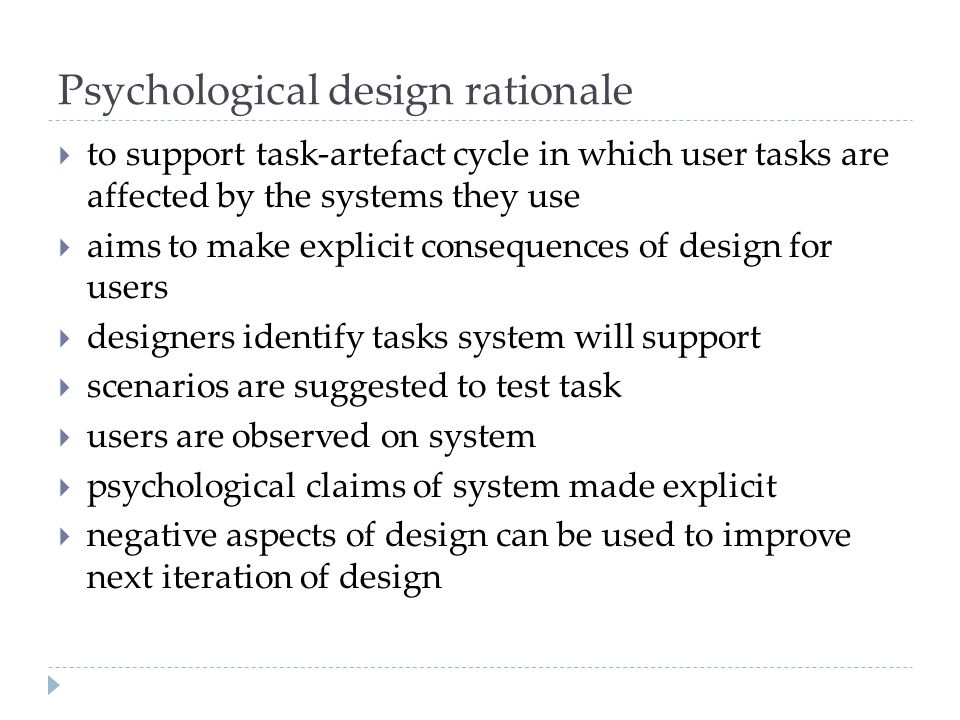 Psychological design rationale