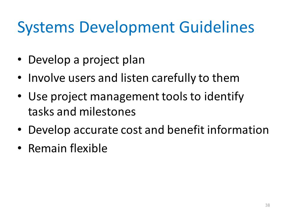 Systems Development Guidelines