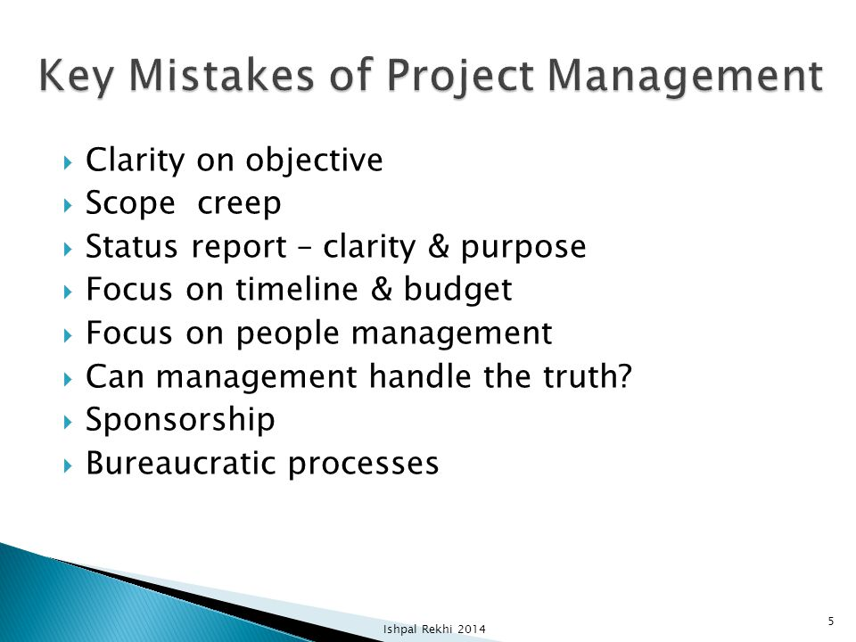 Key Mistakes of Project Management