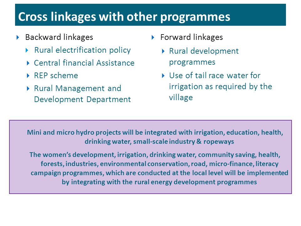 Cross linkages with other programmes