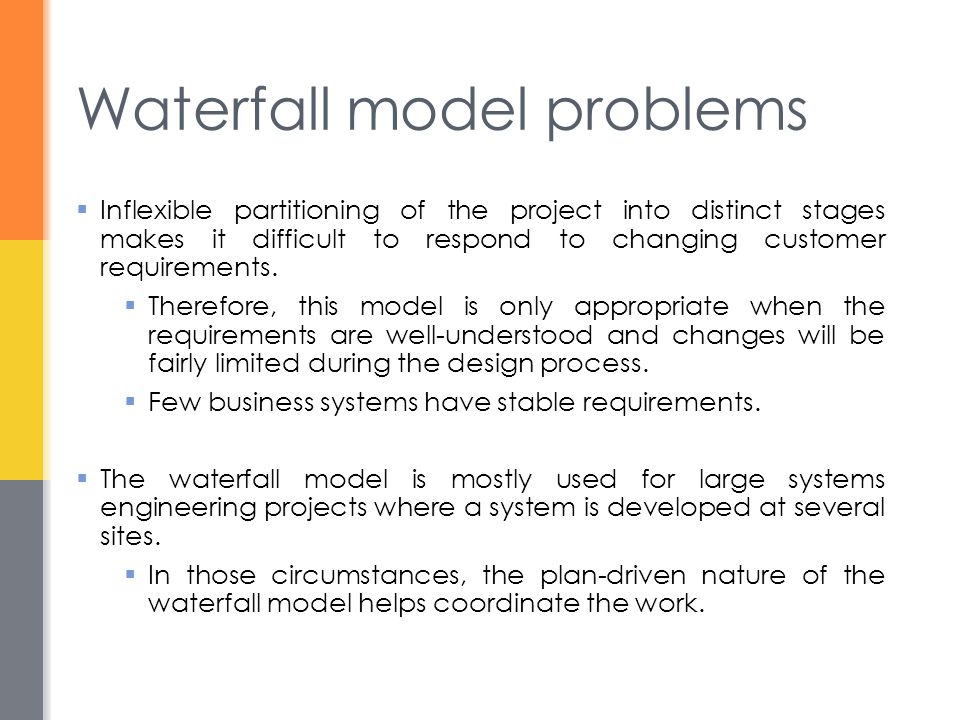Waterfall model problems