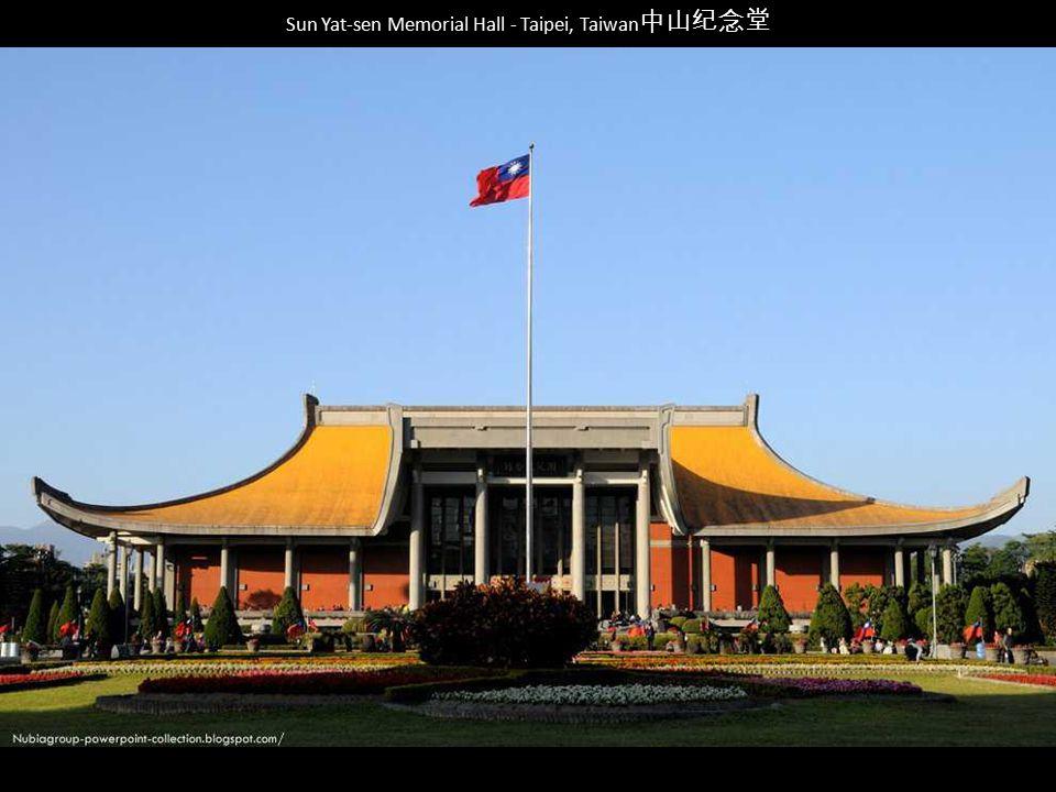 Sun Yat-sen Memorial Hall - Taipei, Taiwan中山纪念堂