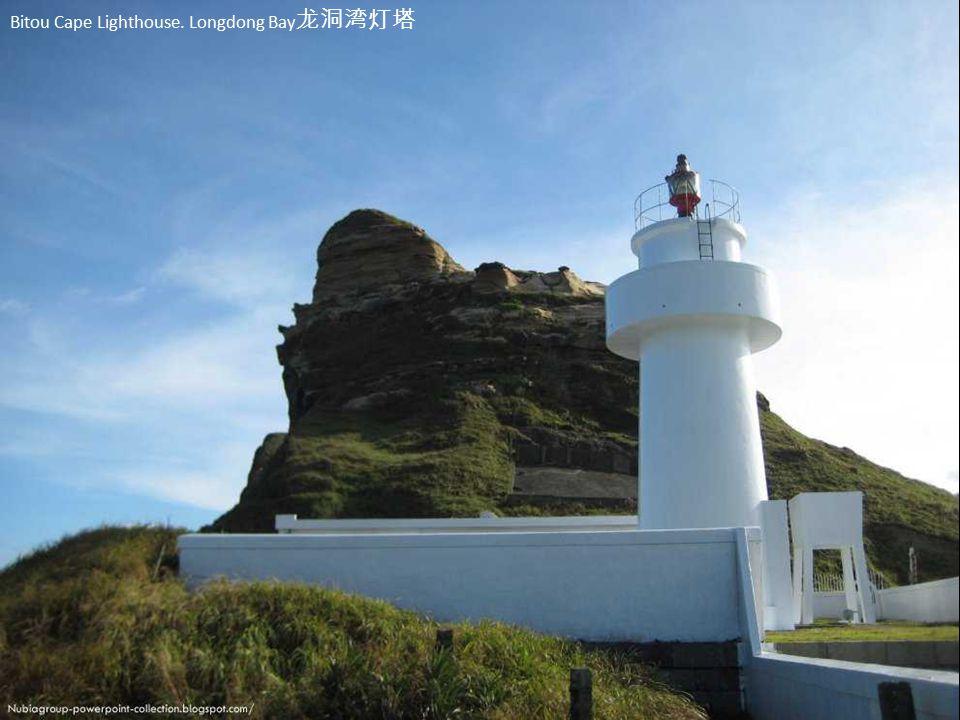 Bitou Cape Lighthouse. Longdong Bay龙洞湾灯塔