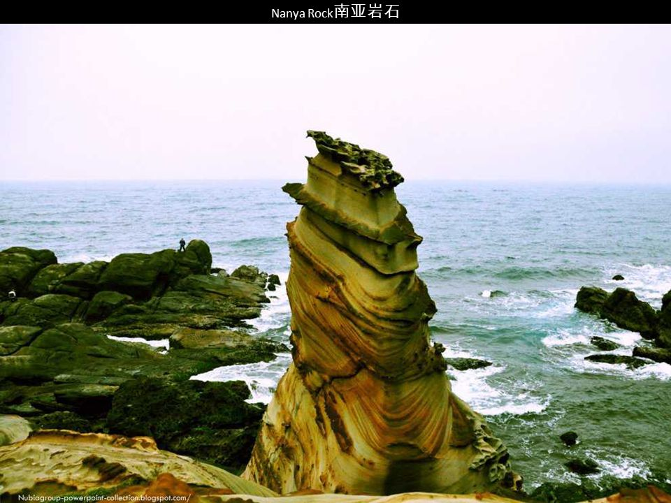 Nanya Rock南亚岩石