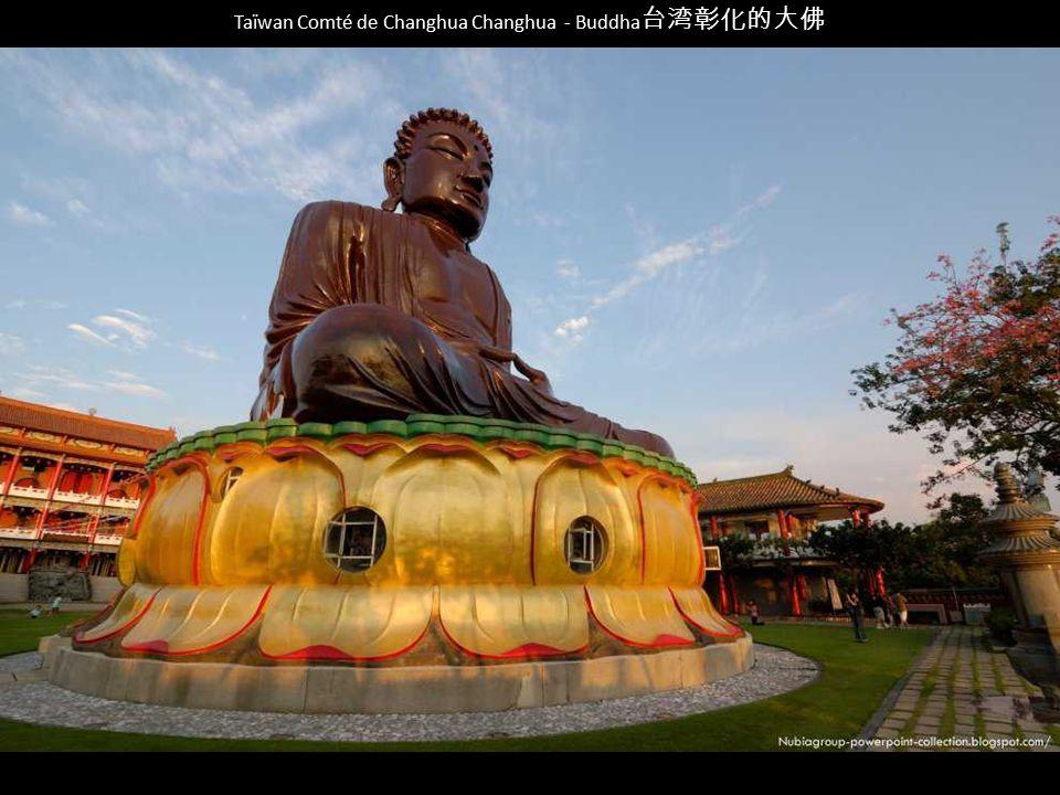 Taïwan Comté de Changhua Changhua - Buddha台湾彰化的大佛