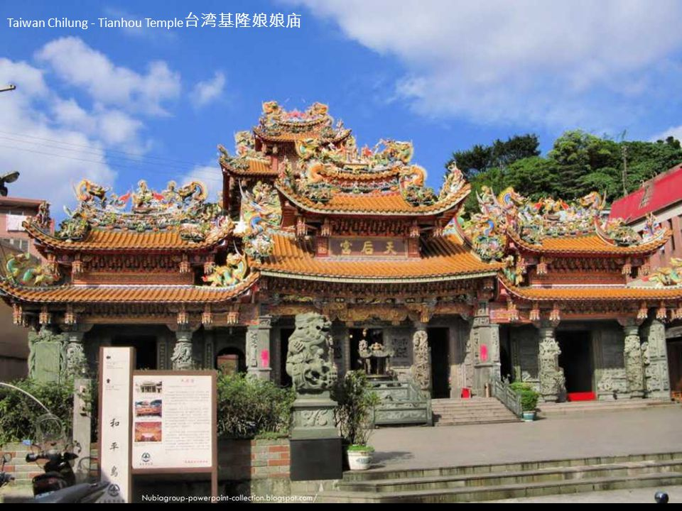 Taiwan Chilung - Tianhou Temple台湾基隆娘娘庙