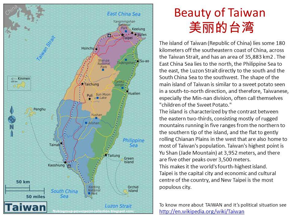 Beauty of Taiwan 美丽的台湾.
