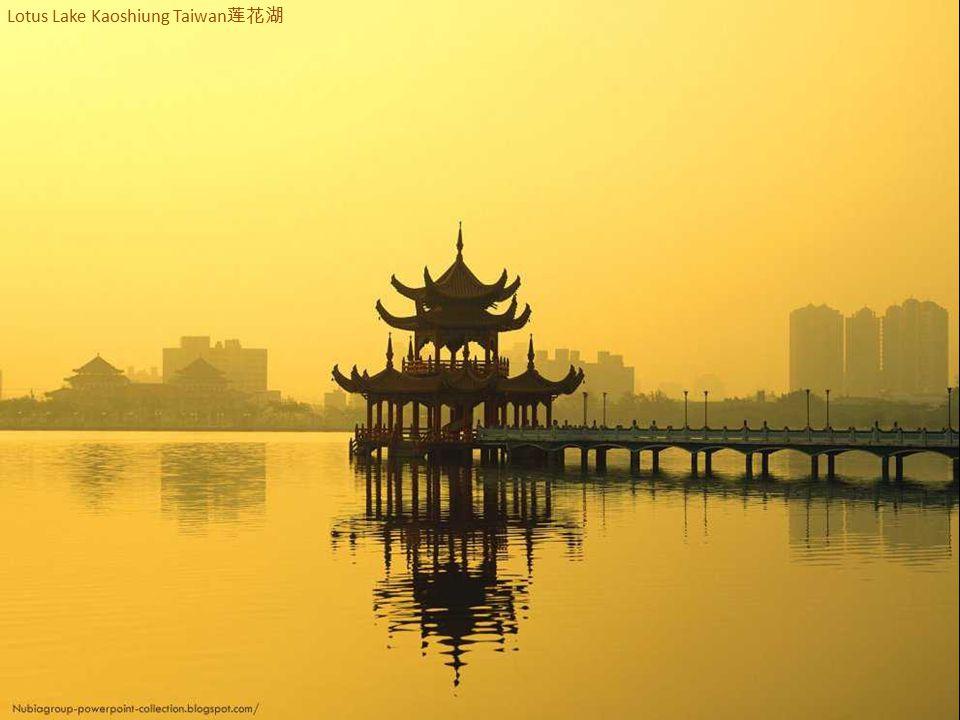 Lotus Lake Kaoshiung Taiwan莲花湖
