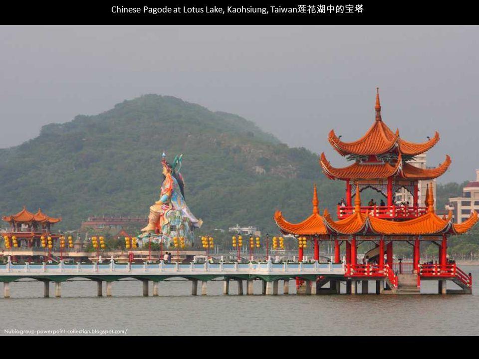 Chinese Pagode at Lotus Lake, Kaohsiung, Taiwan莲花湖中的宝塔