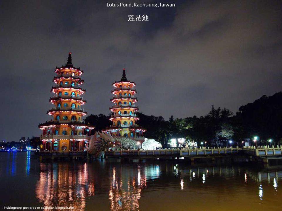Lotus Pond, Kaohsiung ,Taiwan