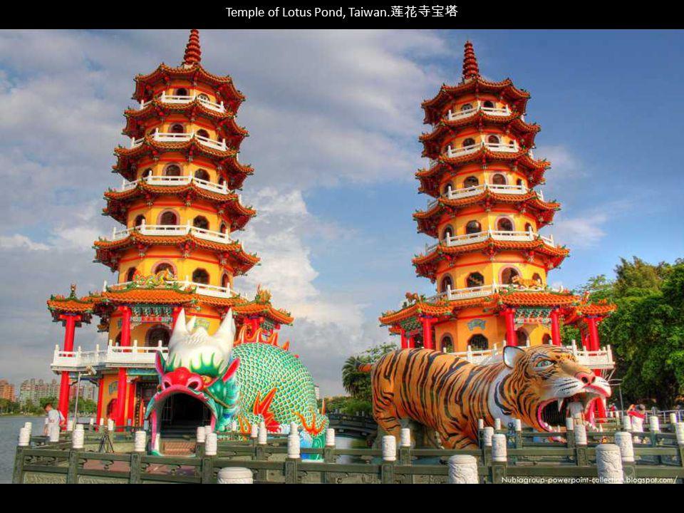 Temple of Lotus Pond, Taiwan.莲花寺宝塔