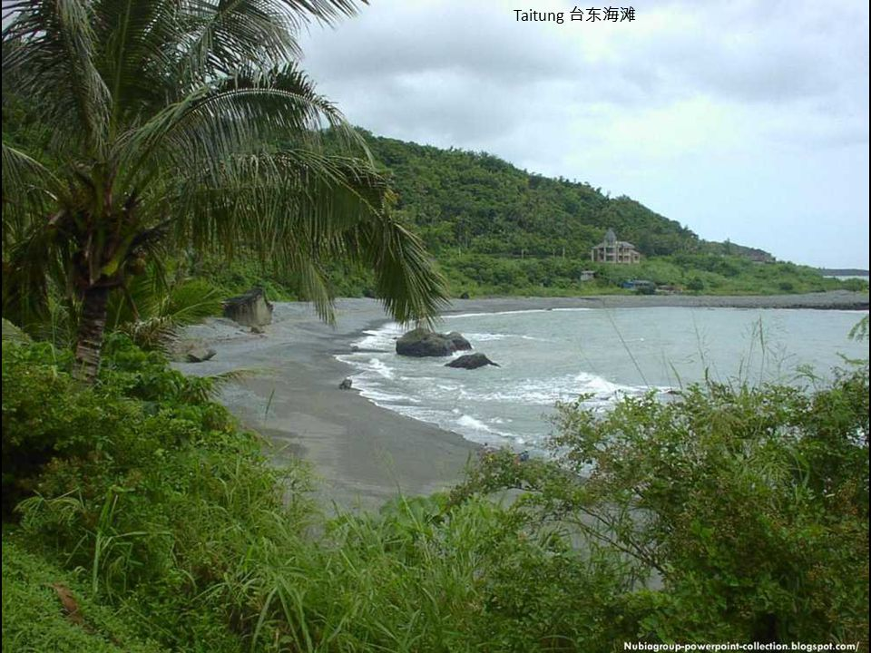 Taitung 台东海滩
