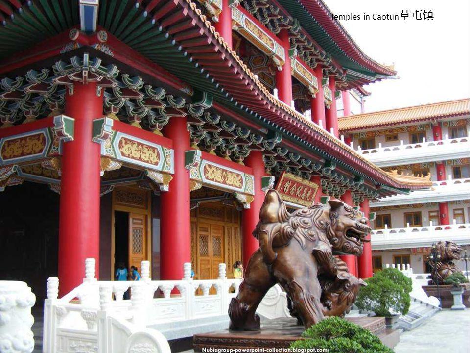 Temples in Caotun草屯镇