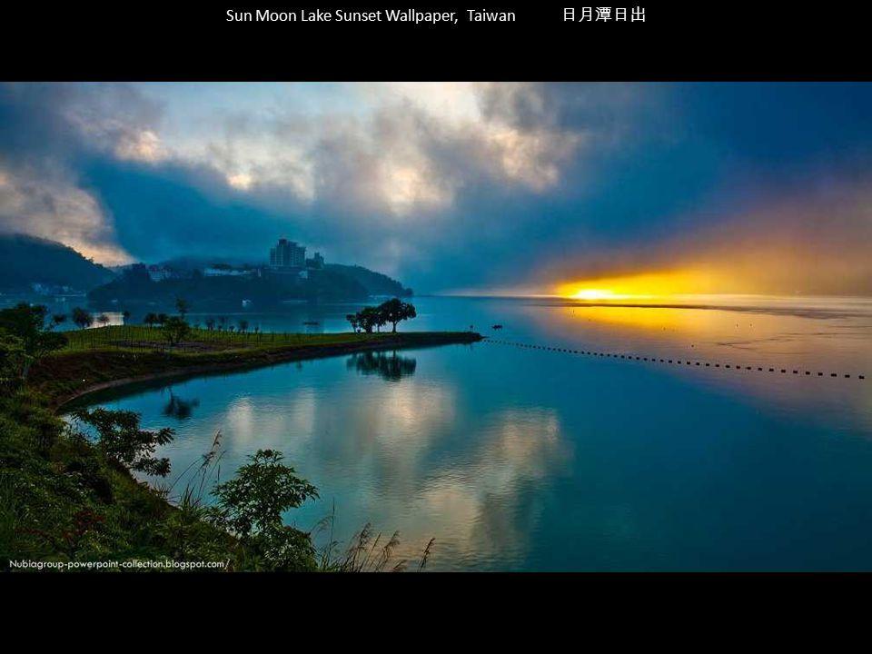 Sun Moon Lake Sunset Wallpaper, Taiwan 日月潭日出
