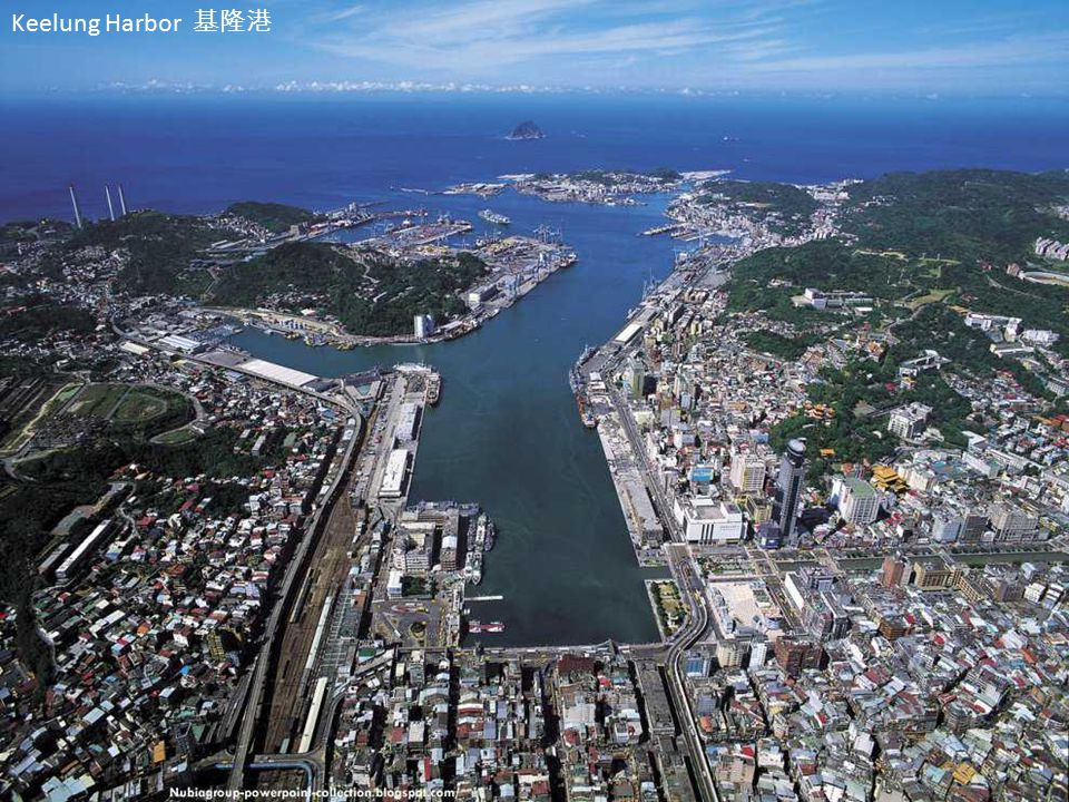Keelung Harbor 基隆港