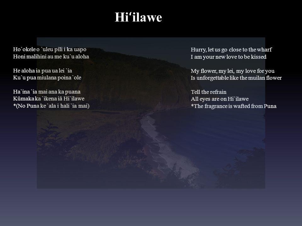Hiʻilawe Ho`okele o `uleu pili i ka uapo