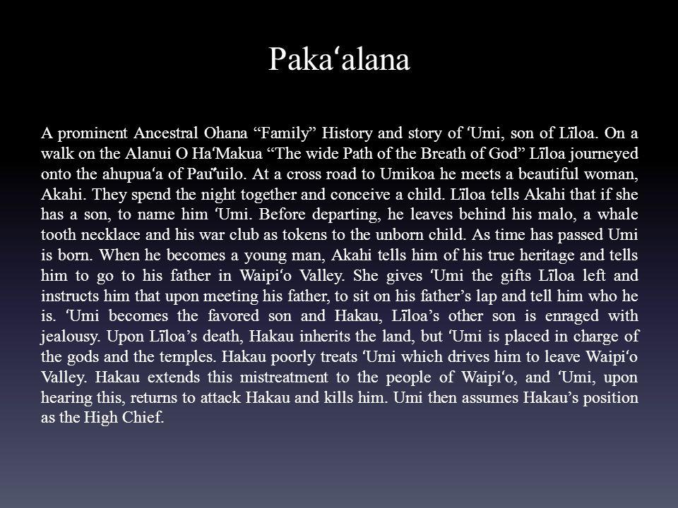 Pakaʻalana