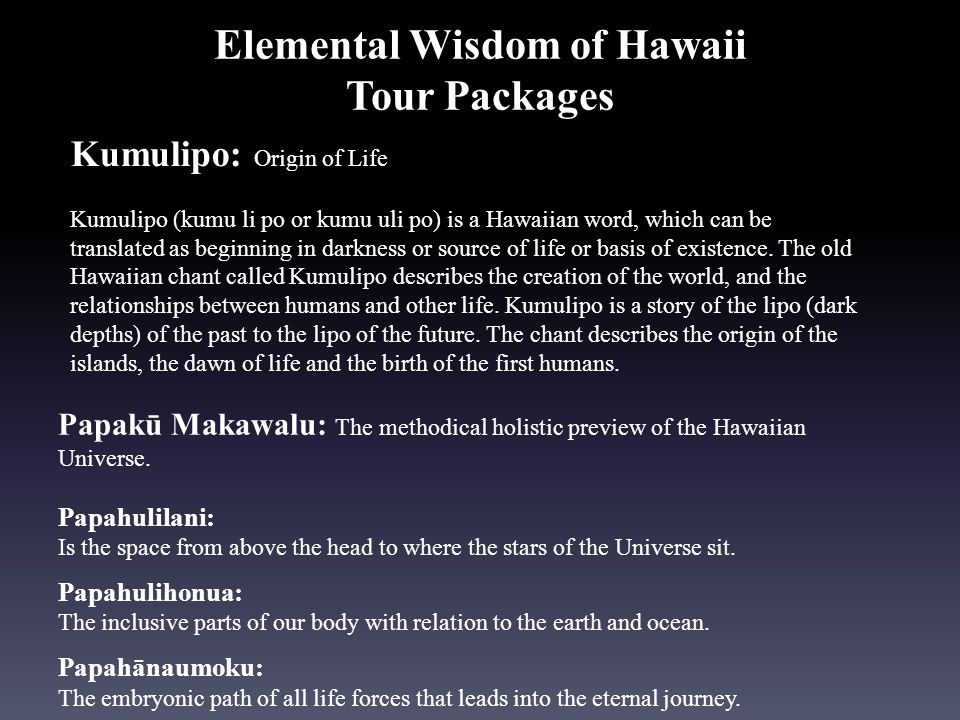 Elemental Wisdom of Hawaii Tour Packages