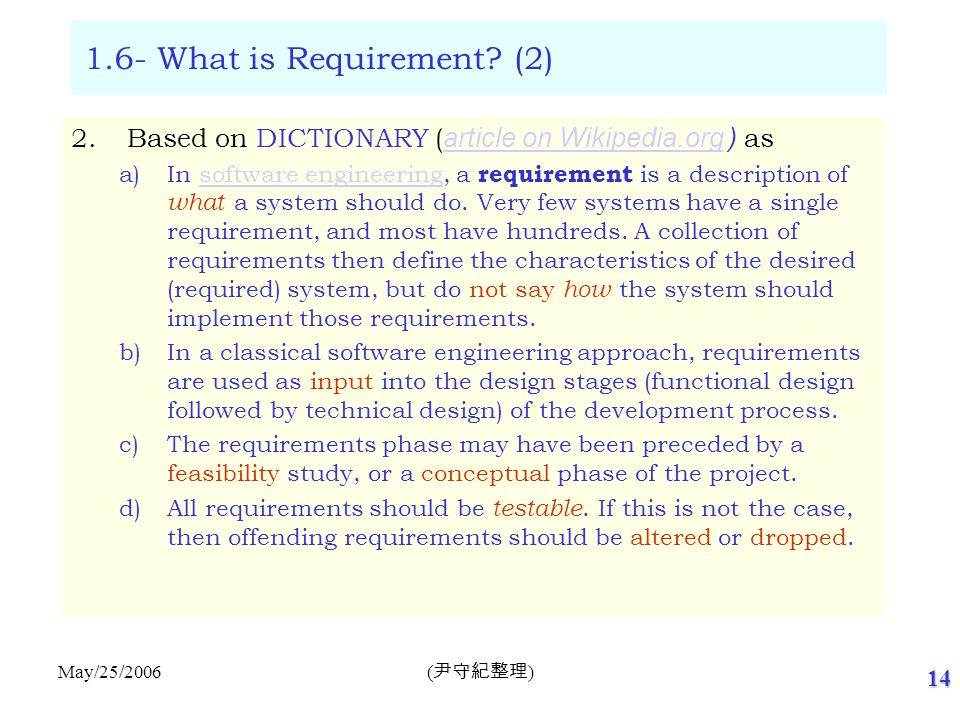 1.7- Requirement in V model
