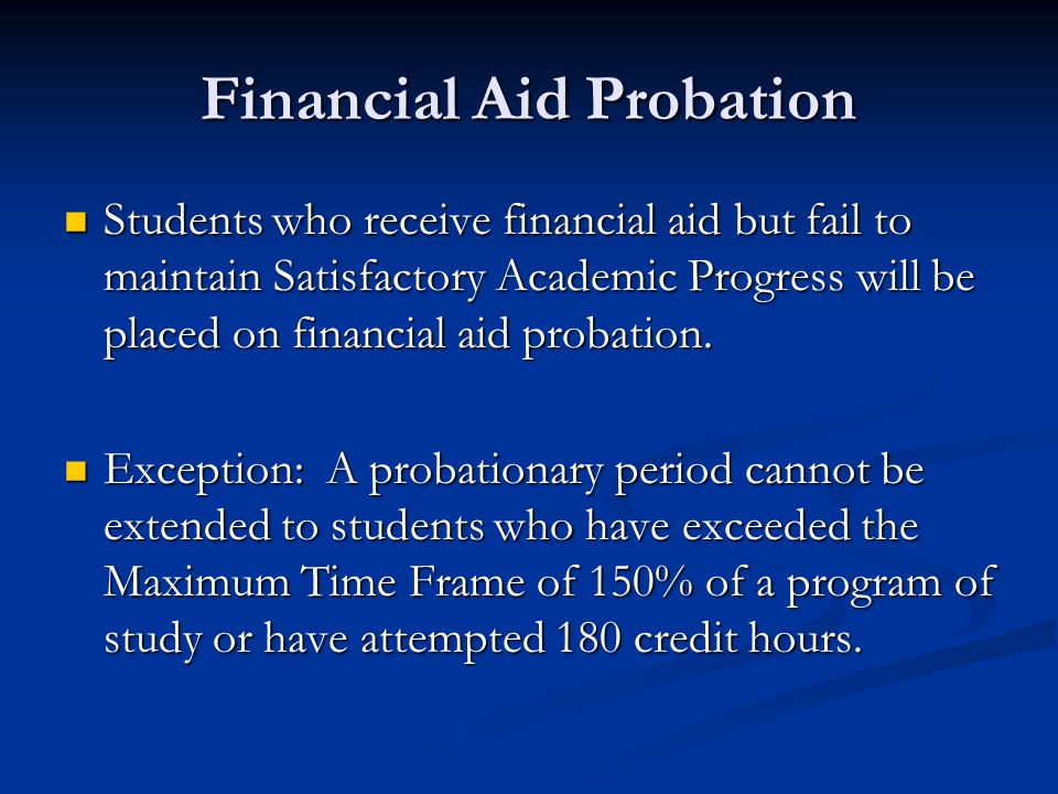 Financial Aid Probation