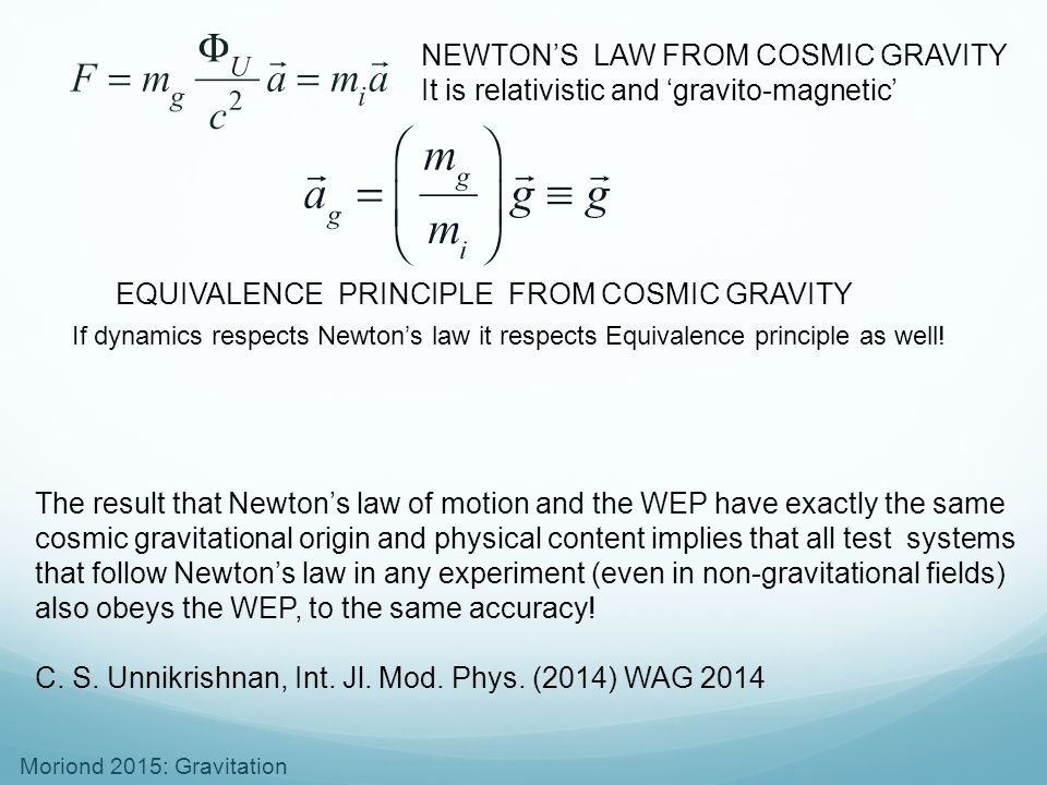 NEWTON'S LAW FROM COSMIC GRAVITY