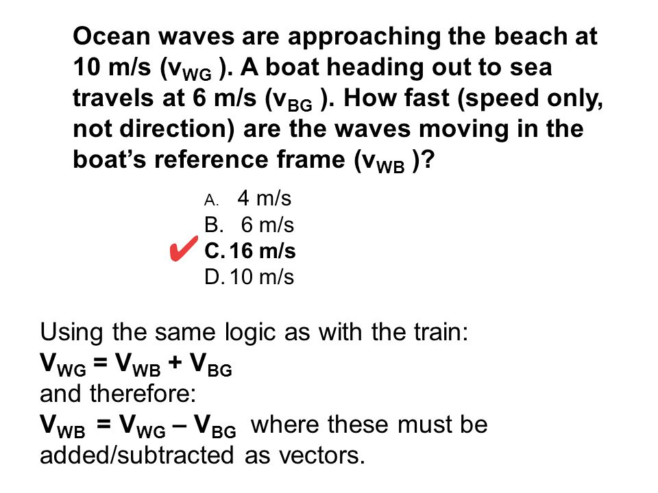 Using the same logic as with the train: VWG = VWB + VBG and therefore: