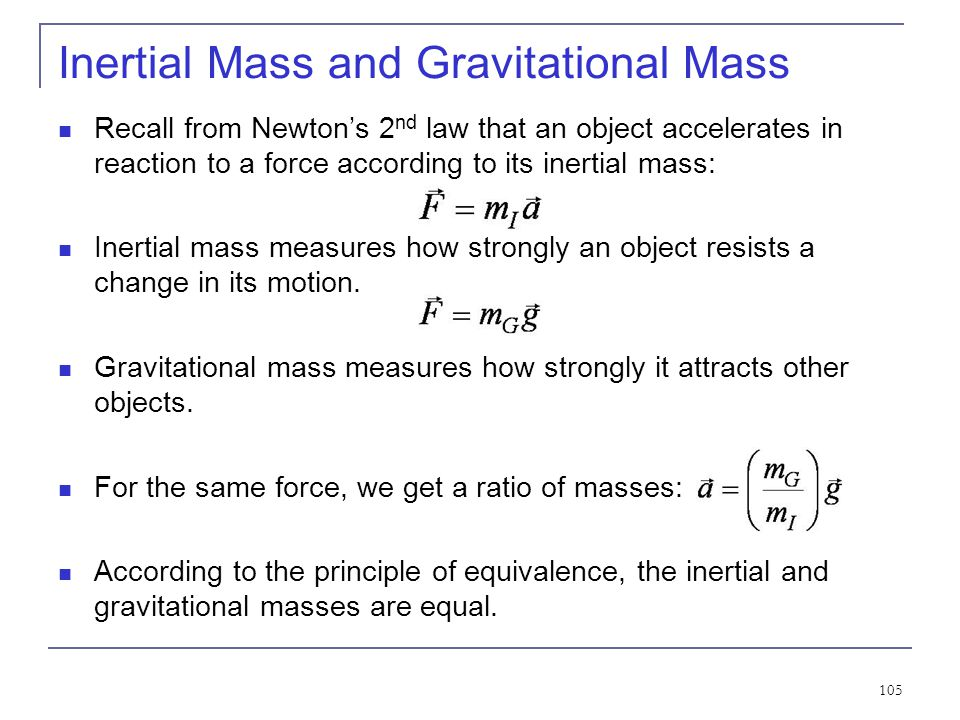 Inertial Mass and Gravitational Mass
