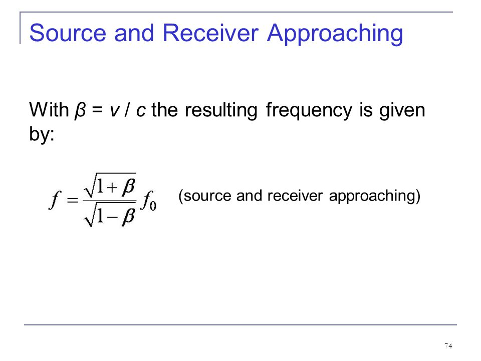 Source and Receiver Approaching