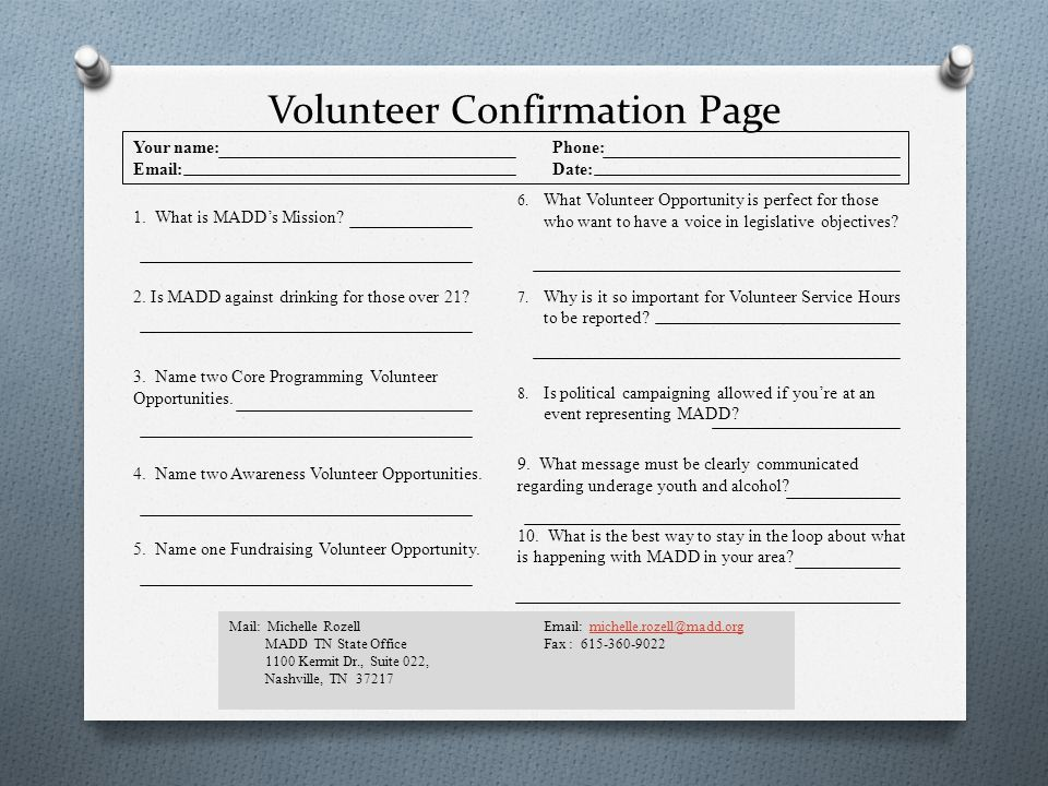Volunteer Confirmation Page