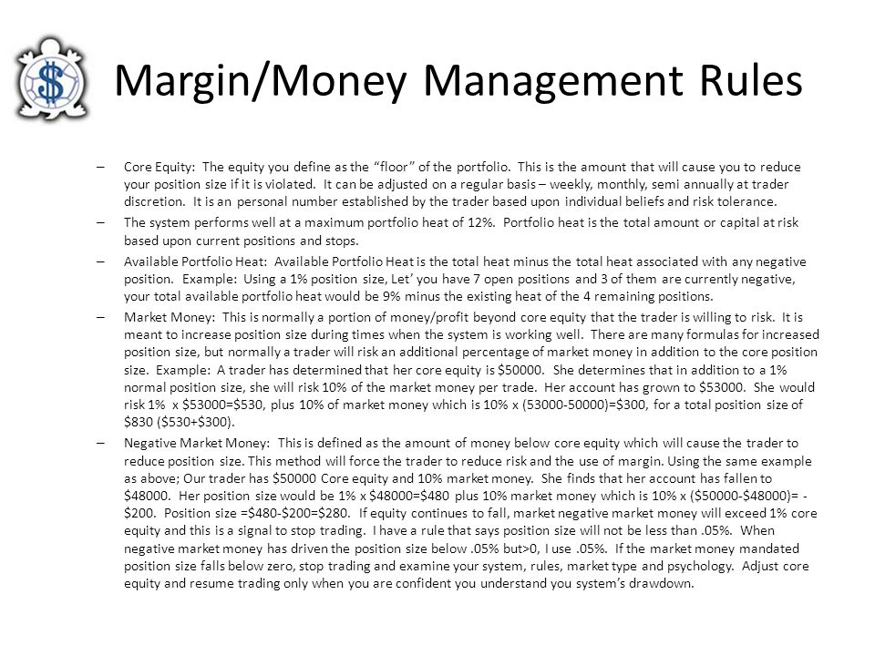 Margin/Money Management Rules