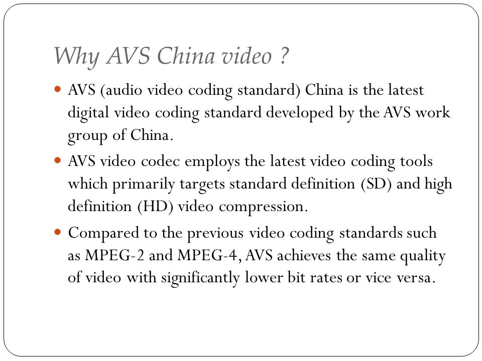 Why AVS China video AVS (audio video coding standard) China is the latest digital video coding standard developed by the AVS work group of China.
