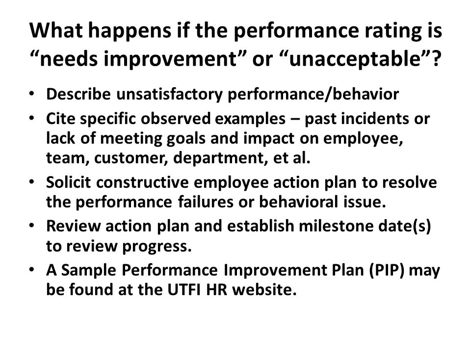 What happens if the performance rating is needs improvement or unacceptable