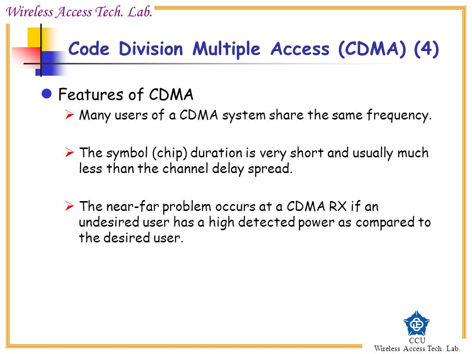 Code Division Multiple Access (CDMA) (4)