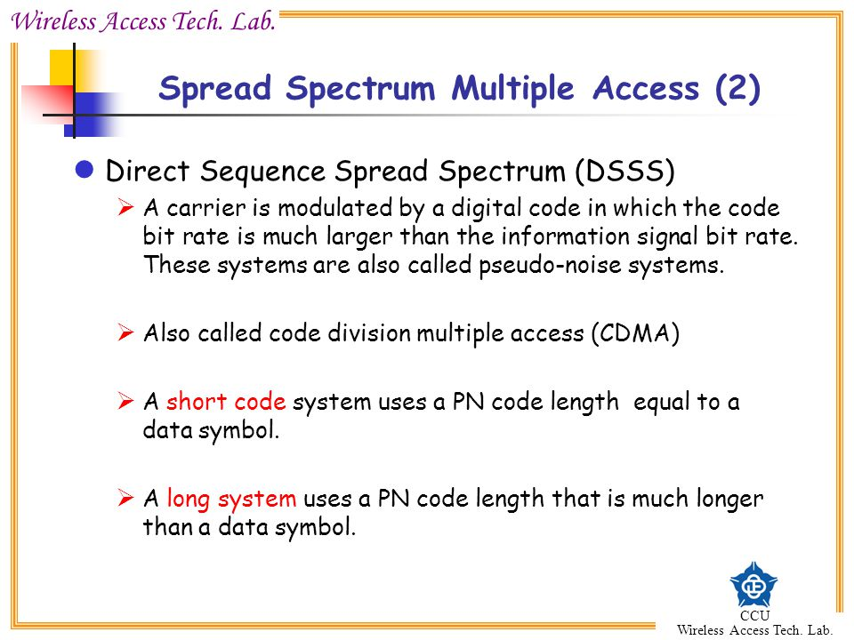 Spread Spectrum Multiple Access (2)