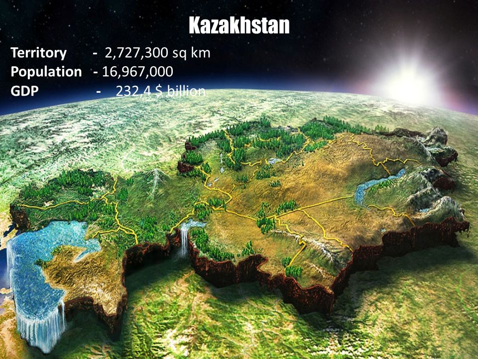 Kazakhstan NGIS Policy and Planning