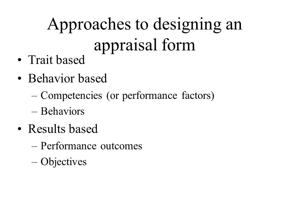 Approaches to designing an appraisal form