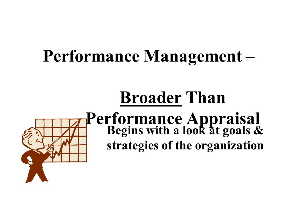 Performance Management – Broader Than Performance Appraisal