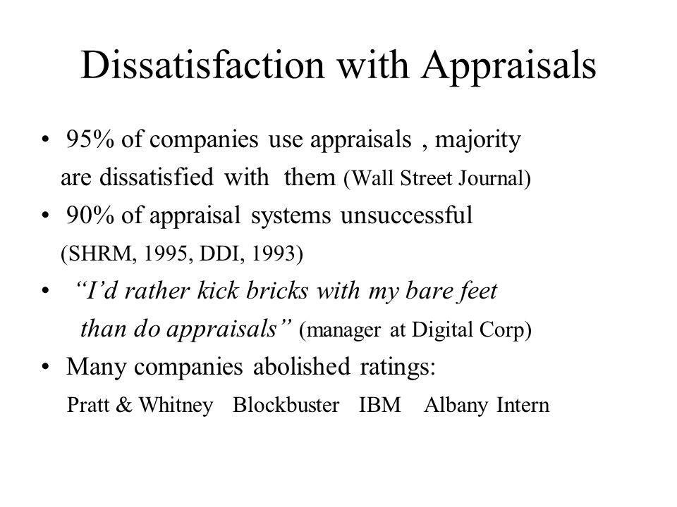 Dissatisfaction with Appraisals