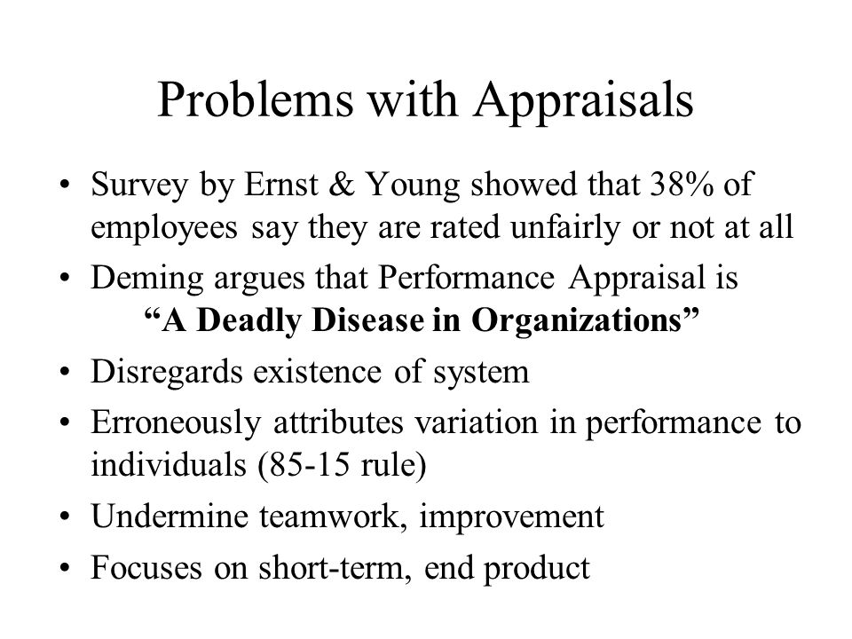 Problems with Appraisals