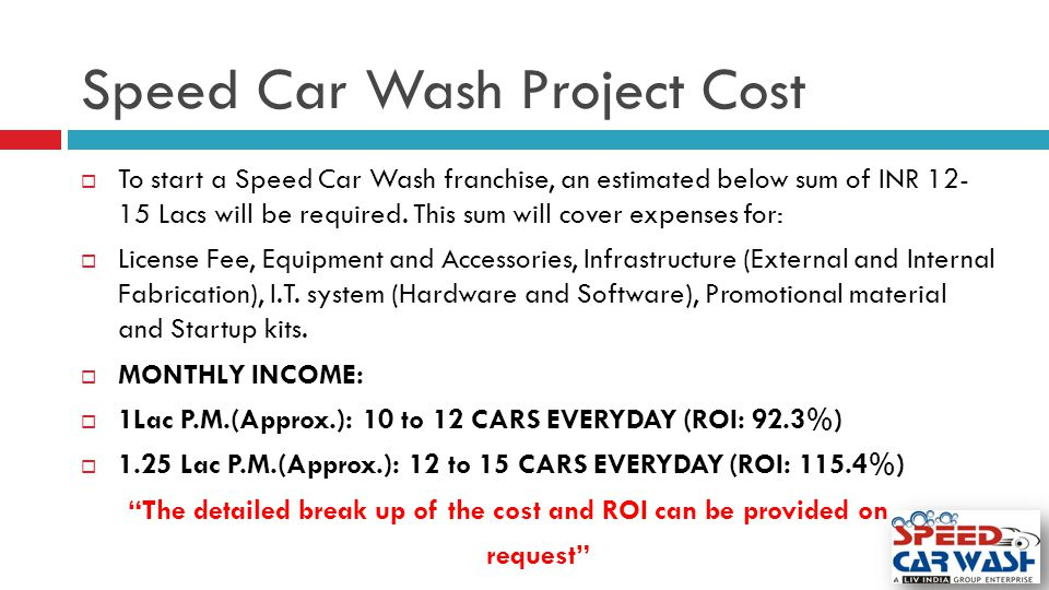 Speed Car Wash Project Cost
