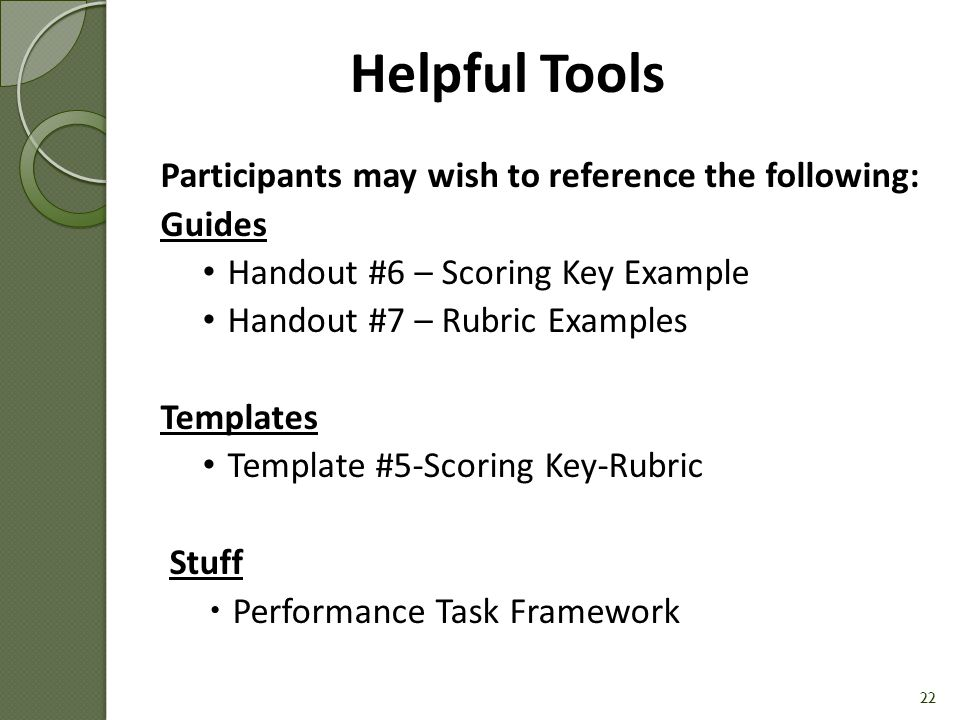 Helpful Tools Participants may wish to reference the following: Guides