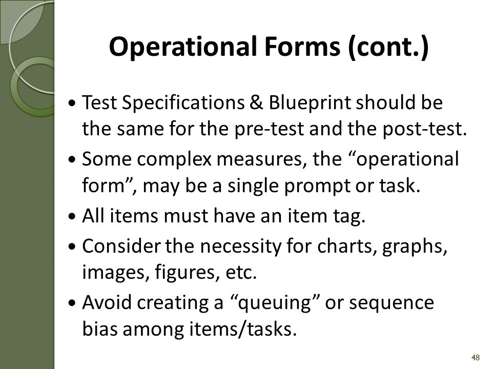 Operational Forms (cont.)