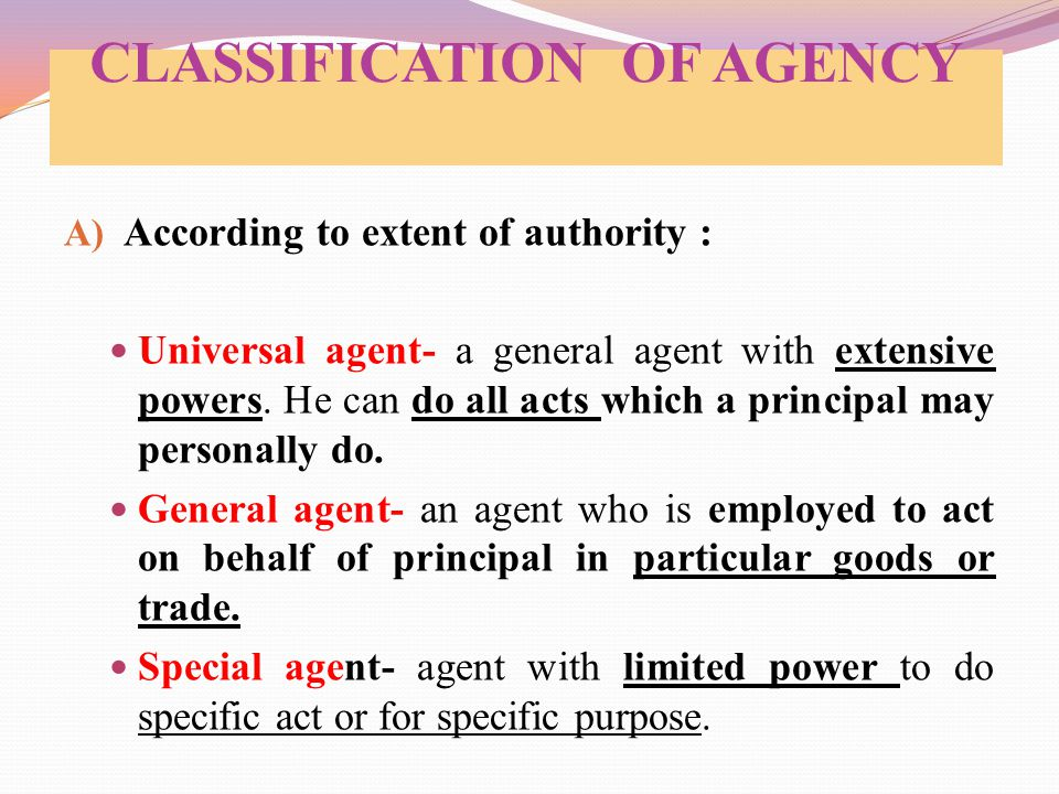 CLASSIFICATION OF AGENCY